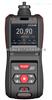 CJ500-H2S 便携泵吸式硫化氢气体检测仪、0-10ppm、20000ppm
