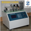 zy-30东莞中悦插头插座插拔寿命试验机USB连接器插拔寿命试验机