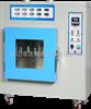 HD-C525-1恒温胶带保持力试验机(10组)