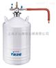 小型液氮供给罐