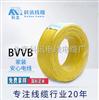 北京电线电缆厂批发BVVB护套线铜芯线BVVB2*2.5平行线