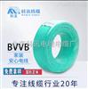 仪器用线供应BVVB平行线 科讯电线电缆厂批发定制BVVB平行线国标3C认证