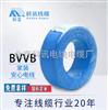 科讯电缆厂供应BVVB3*6平行线批发定制BVV多芯软线家用电线电缆