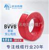 北京电缆厂供应BVVB3*2.5平行线批发定制北京河北天津BVV多芯线软线电线电缆