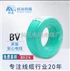 批发供应BV10硬线电线电缆100米/盘讯电缆厂加工定制BV多芯线