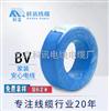 供应ZR-BV185阻燃电线 电缆厂直销BV系列多芯线缆国标足米3C认证