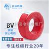 供应电源线BV2.5批发定制BV多芯电线电缆国标3C认证