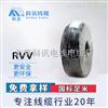 科讯线缆供应KVVR4*4平方4芯控制软电缆 厂家直销 现货供应