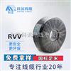 国标电线电缆供应RVV37*0.12平方多芯护套线铜芯电源线信号线定制