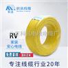 科讯线缆厂家供应RV塑铜线RV电源线RV信号线RVS消防线双绞线