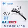 电缆厂KVVP屏蔽控制电缆多芯电线电缆