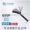 电缆厂KVVP2 5*1.5平方铜带屏蔽控制电缆