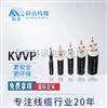 KVVP2-37*1.5平方铜带屏蔽国标控制电缆