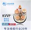 科讯线缆供应仪器用线KVVP屏蔽控制电缆