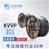 KVVP4*1.5电缆厂批发供应KVVP4*1.5平方护套控制电缆
