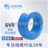 批发供应BVR6配电柜专用软电线100米/卷批发定制BVR多芯国标软线