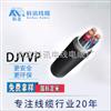 仪器用线供应DJYVP2 2*1平方2芯计算机屏蔽电缆机房布线用线计算机线