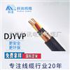 国标足米DJYVP30*2*1平方国标计算机线缆计算机用线机房布线