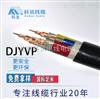 电线电缆厂家DJYVP3-30*2*1.5平方计算机电缆国标3C认证线缆定制