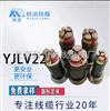 北京电缆厂YJLV22 3*120铠装电力电缆yjv5*16高压5芯电缆yjv22电力电缆