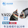 科讯电缆厂供应ZC-YJV-5*16电力电缆yjv22电线电缆yjv3*4电缆线