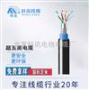 科讯线缆厂供应超五类4对UTP电缆 AP-5E-01 305米每箱