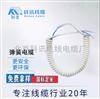 北京科讯电线电缆厂家供应弹簧线3*0.75平方3芯弹簧线国标包邮