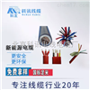 各种电缆型号的价格供应AGR硅橡胶电线 耐高温线 硅橡胶线新能源电缆
