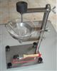 MHY-25191粉体和颗粒休止角测定仪