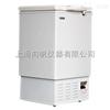 臥式低溫冰箱DW-40W102