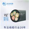 批发定制电缆YZ2*6,科讯电缆供应全国电线电缆