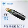 科讯线缆厂定制批发全国电缆YZ4*4家装用线,yz电线电缆