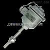 上海自动化仪表三厂WZP-24SA隔爆热电阻