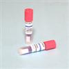 H3723压力蒸汽灭菌生物指示剂