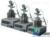 WZC电加热不锈钢反应釜 实验室反应器 北京直销