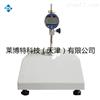 土工膜糙麵厚度儀執行標準CJ/T234-2006