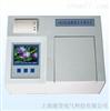 FST-AK366油酸值自动测试仪