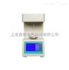 BCZ-600型全自动表面、界面张力仪