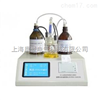 BCS-608型全自动微量水分测定仪