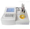 BCS-605型全自动微量水分测定仪