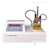 BCS-603型微量水分测定仪