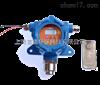 FZK800在线固定式非甲烷总烃检测仪