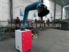 SF1500焊烟净化器厂商