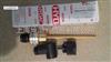 0060R010BN3HC德国HYDAC蓄能器贺德克SB系列皮囊式蓄能器