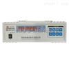LK1008简易型多路温度巡检仪
