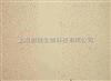 杭州细胞划痕实验外包