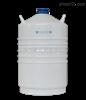 盛杰15升液氮罐储藏罐杜瓦罐YDS-15