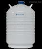 盛杰30升液氮罐储藏型杜瓦罐YDS-30