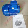 MS5614(0.06KW)清华紫光电机,紫光电机介绍,YS系列电机与Y2系列电机的区别