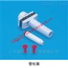 岛津管柱塞(6010-81500)和柱管塞成形针